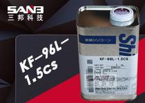 信越KF-96L-1.5CS