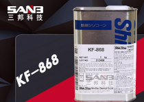 信越KF-868