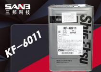 信越KF-6011